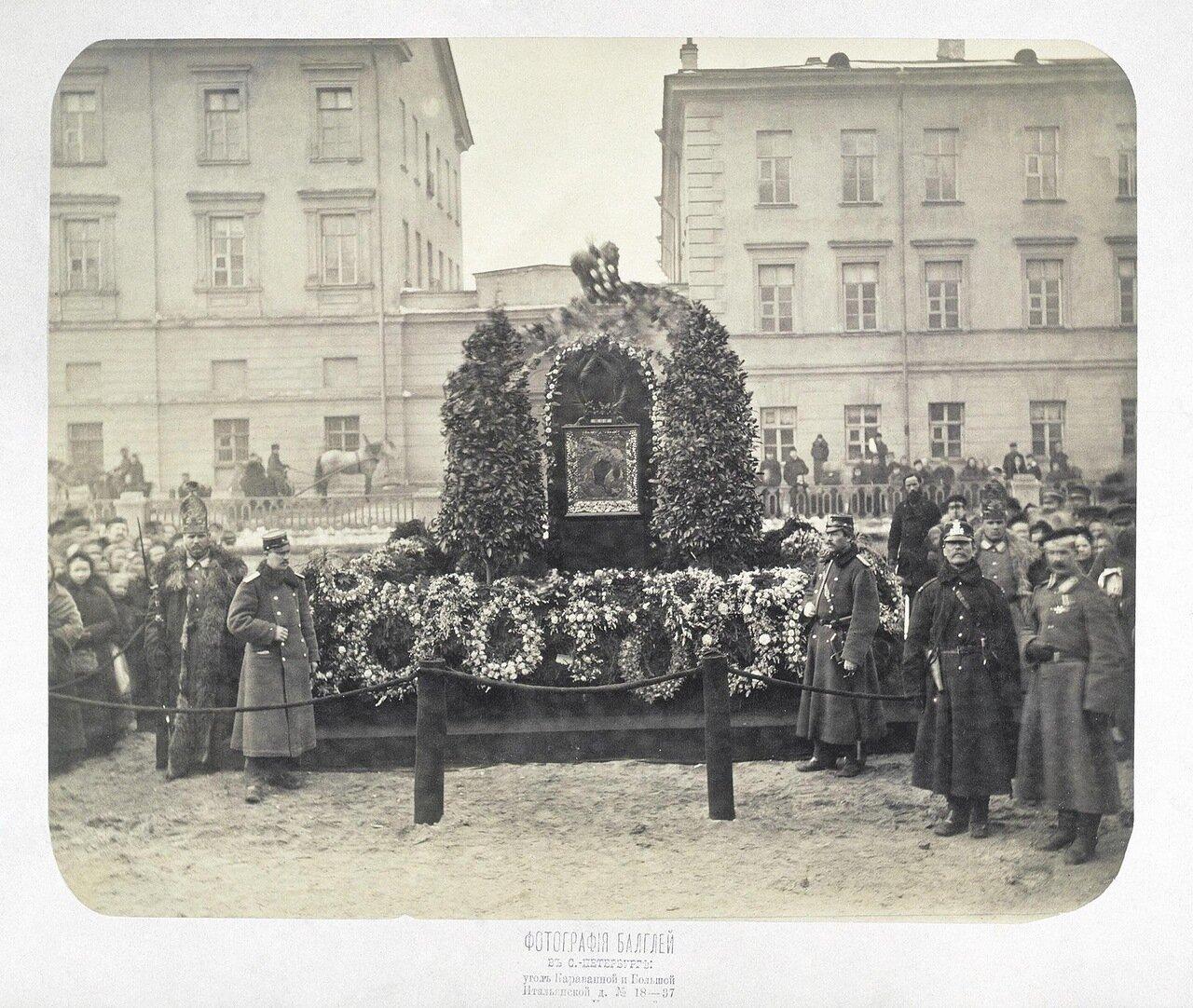 Временный памятник на месте гибели императора Александра II. 1881