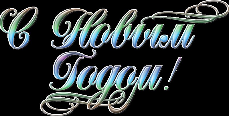 http://img-fotki.yandex.ru/get/5413/101695605.ac1/0_8f228_2b53d44d_XL.jpg