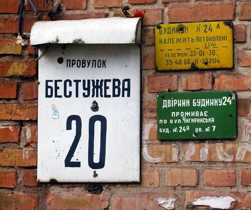 http://img-fotki.yandex.ru/get/5413/103978054.83/0_9ff11_a18d3f0d_L