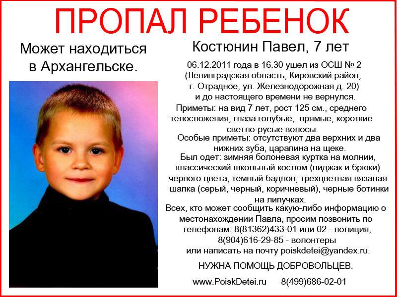 http://img-fotki.yandex.ru/get/5413/121163351.c/0_6393f_6ebd8ac4_XL.jpg