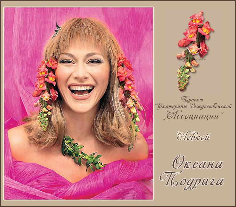 http://img-fotki.yandex.ru/get/5413/121447594.30/0_7098f_afb829cb_XL.jpg