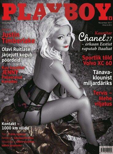 Natalia Garanina  / Наталья Гаранина в журнале Playboy Эстония, ноябрь 2011