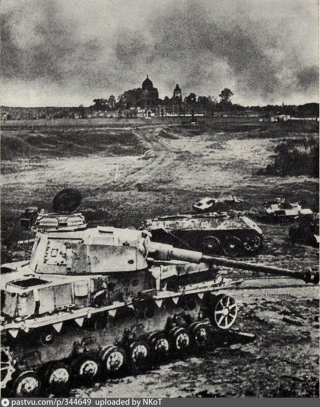 Вид от деревни Семеновское 1942 (2).jpg