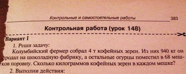 http://img-fotki.yandex.ru/get/5413/130422193.6c/0_6d768_60f055cd_orig