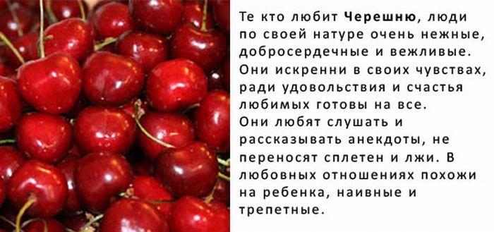 http://img-fotki.yandex.ru/get/5413/130422193.8f/0_6fb9f_4c27f58_orig