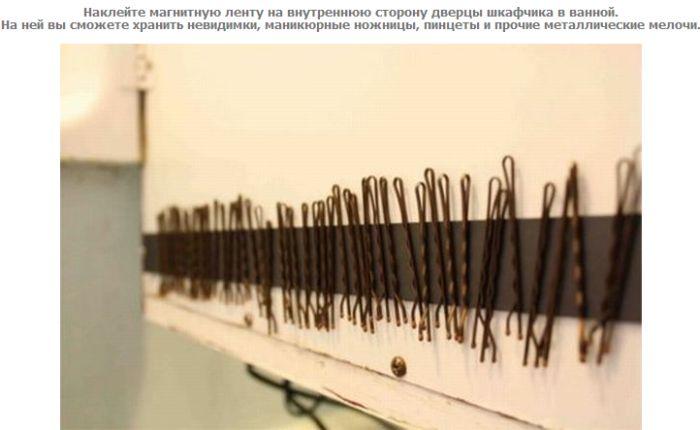 http://img-fotki.yandex.ru/get/5413/130422193.90/0_6fcc3_1f3a79b8_orig
