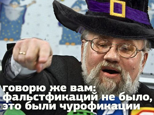 http://img-fotki.yandex.ru/get/5413/133069443.23/0_59ca8_796469c6_orig.jpg