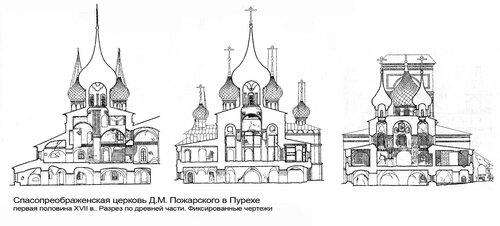 Спасопреображенская церковь Д.М. Пожарского в Пурехе, планы