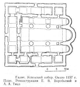 Успенский собор в Галиче, план