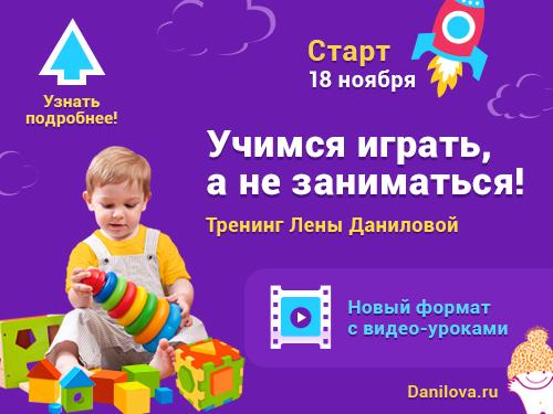 banner_igra18_soc.jpg