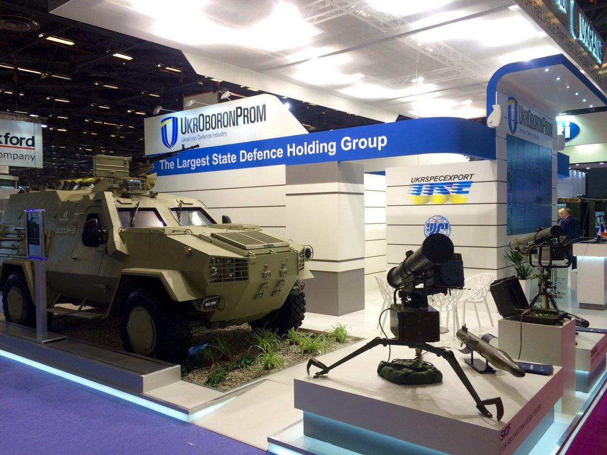 Укроборонпром поднялся на24 позиции вмировом рейтинге оружейников