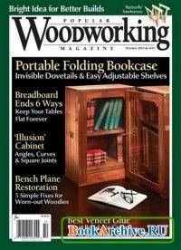 Журнал Popular Woodworking №213 (October 2014)