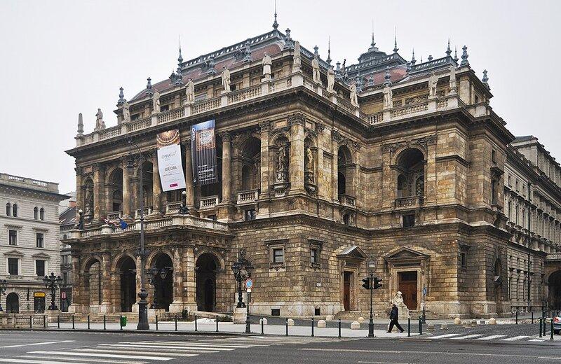 Венгерская Опера