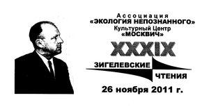 http://img-fotki.yandex.ru/get/5413/31556098.a4/0_6570f_c7a7f150_M.jpg