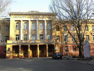 Институт Филатова