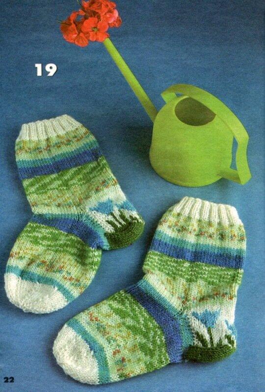 вязанные носки с узором.