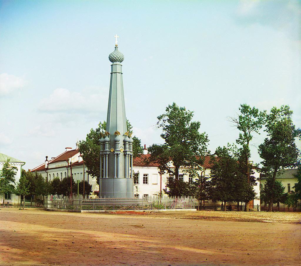 172.Полоцк. Памятник войны 1812 г. на площади около Николаевского соборa.1912.jpg