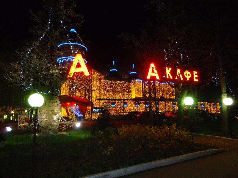 http://img-fotki.yandex.ru/get/5413/50498124.2d/0_83a05_c8da15e1_XL