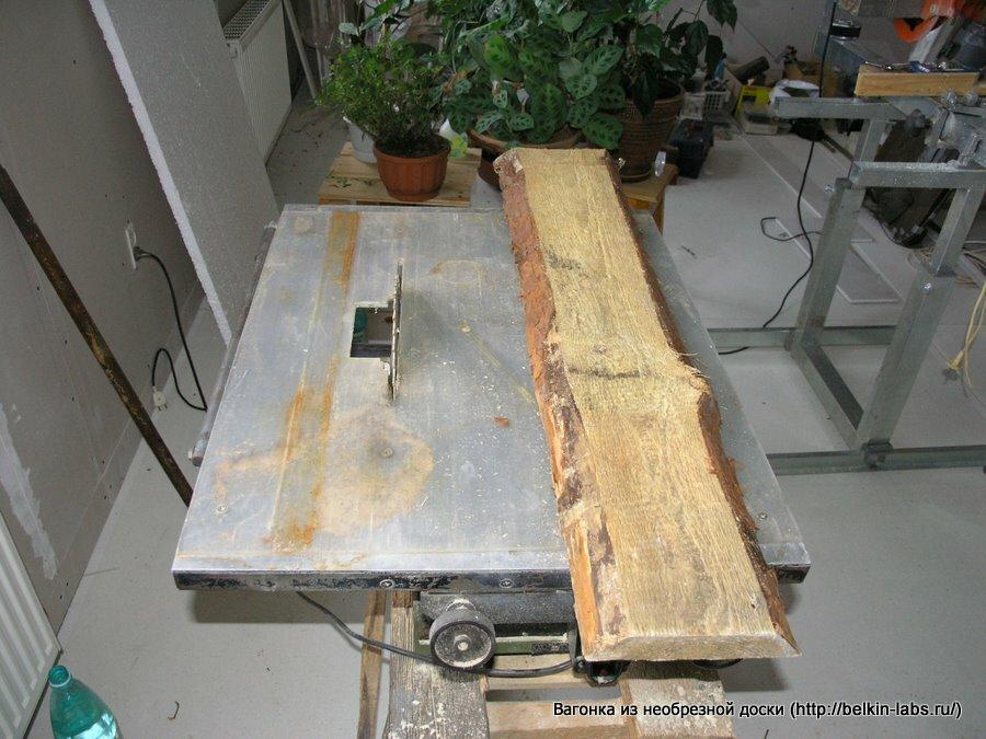 Sous couche lambris vernis castorama devis travaux maison for Quelle sous couche sur bois vernis