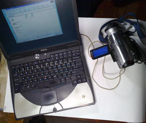 скачать видеокамеру на компьютер бесплатно - фото 5