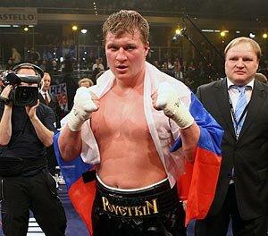 Александр Поветкин - чемпиона мира среди профессиональных боксёров. Американец в нокауте