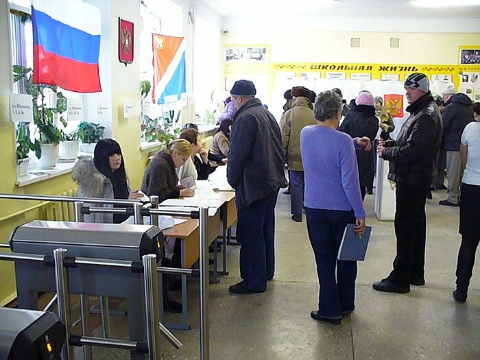 Выборы в ЗакС ПРиморья