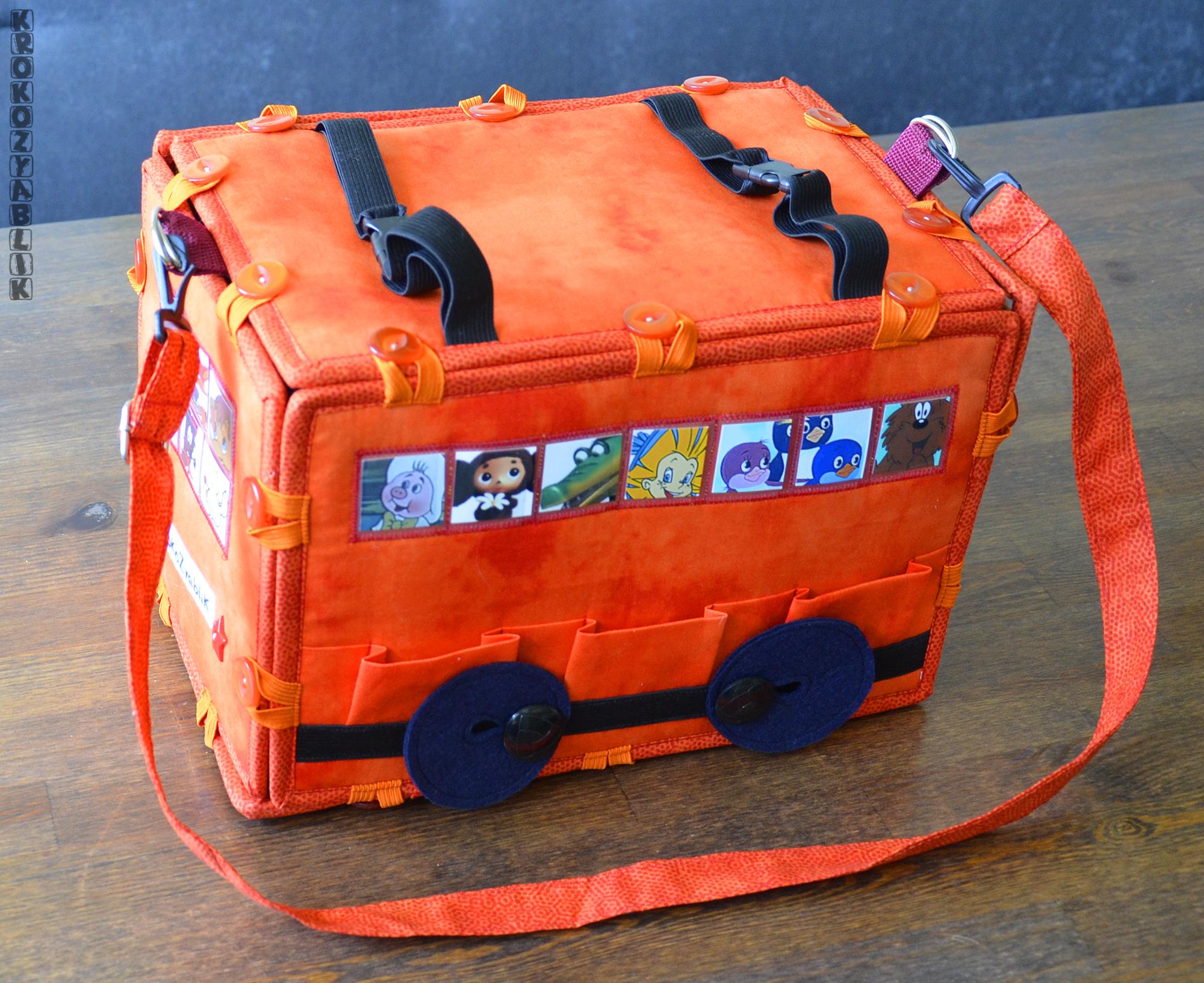 оранжевый автобус сумка конструктор рыбалка 5.JPG