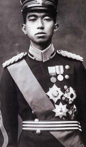 Император Сёва, при жизни Хирохито.