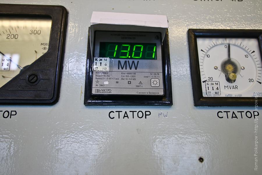0 cd471 e29f9289 orig Янискоски ГЭС на реке Паз