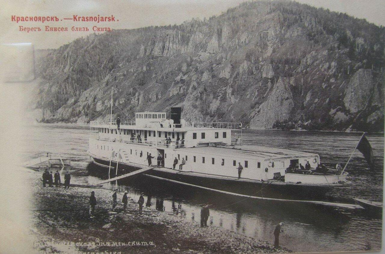 Окрестности Красноярска. Берег Енисея близ Скита