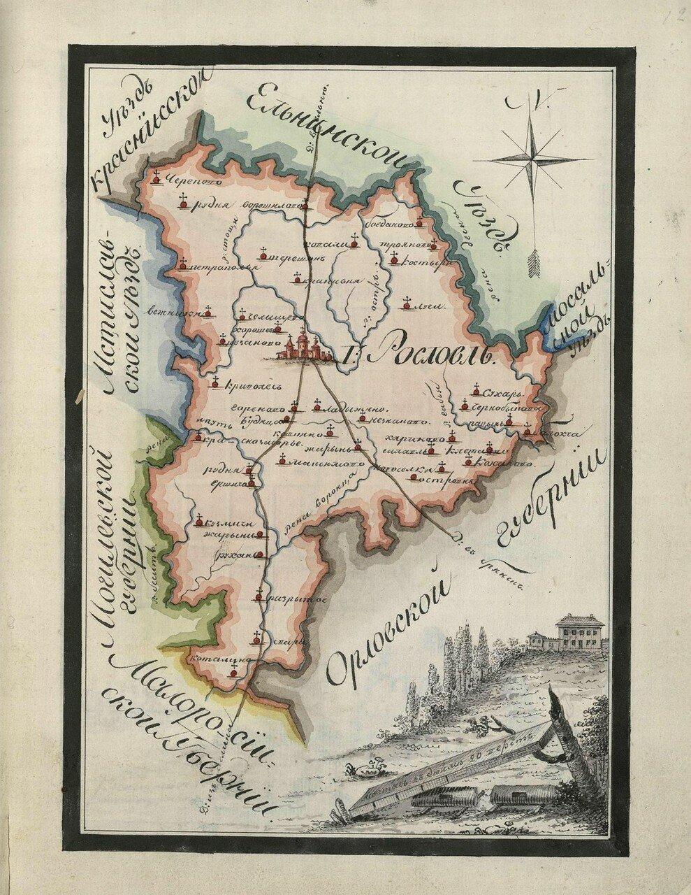 Карта Рословльского уезда