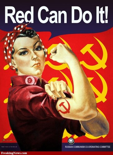Коммунизм - наше всё