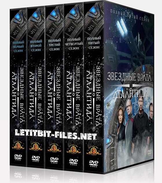 Звездные врата: Атлантида / Stargate: Atlantis все сезоны