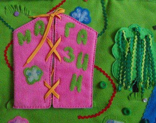 Развивающий коврик для детей - Волшебный игровой домик. Авторская ручная работа