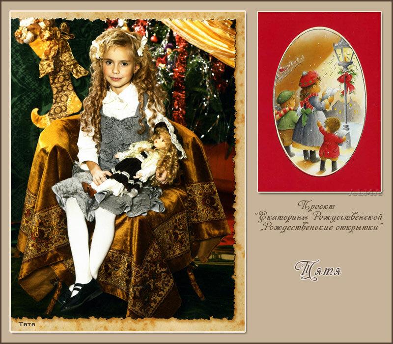 http://img-fotki.yandex.ru/get/5414/121447594.5d/0_773eb_c8d96d06_XL.jpg