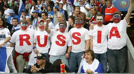 Сборная России в десятке