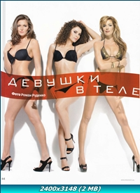 http://img-fotki.yandex.ru/get/5414/13966776.18/0_76594_e1fe18d8_orig.jpg