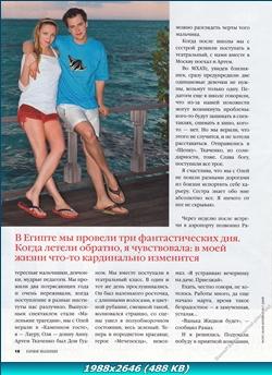 http://img-fotki.yandex.ru/get/5414/13966776.1f/0_767dc_8cb85331_orig.jpg