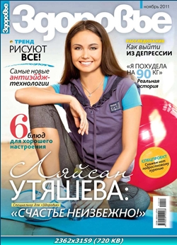 http://img-fotki.yandex.ru/get/5414/13966776.1f/0_767f0_c1c61567_orig.jpg