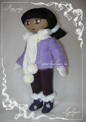 Текстильная кукла, девочка в зимнем, кукла в зимней одежде, кукла в сиреневой кофточке,кукла в валенках, снежинки из бисера