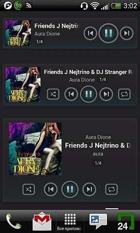 Аудио плеер jetAudio 1.9.3 Plus для Android OS