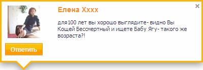 Елена Хххх