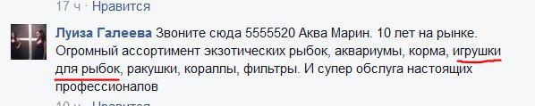 0_197a4c_5cd79922_orig.jpg