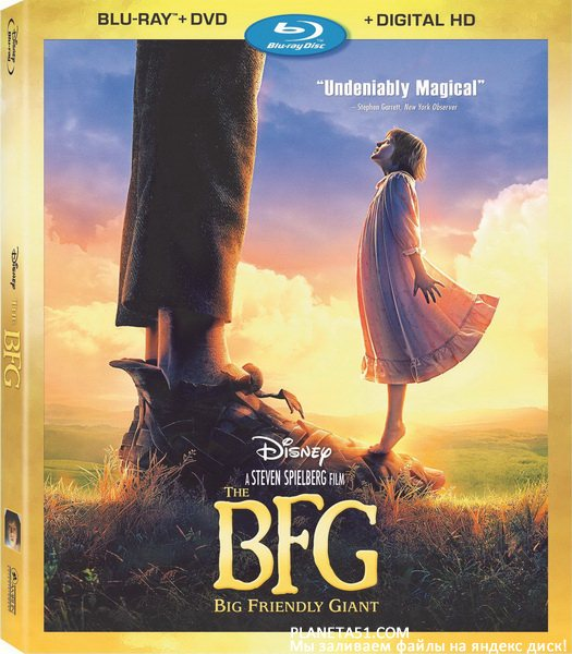 Большой и добрый великан / The BFG (2016/BDRip/HDRip)