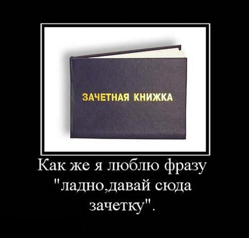http://img-fotki.yandex.ru/get/5414/26873116.0/0_6bd0a_2eff3712_L.jpg