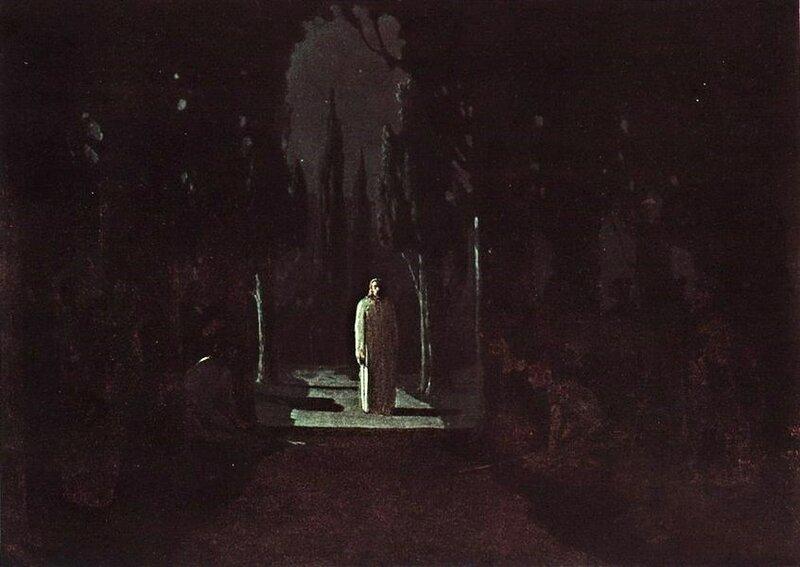 Архип Куинджи. Христос в Гефсиманском саду.( 1901.).