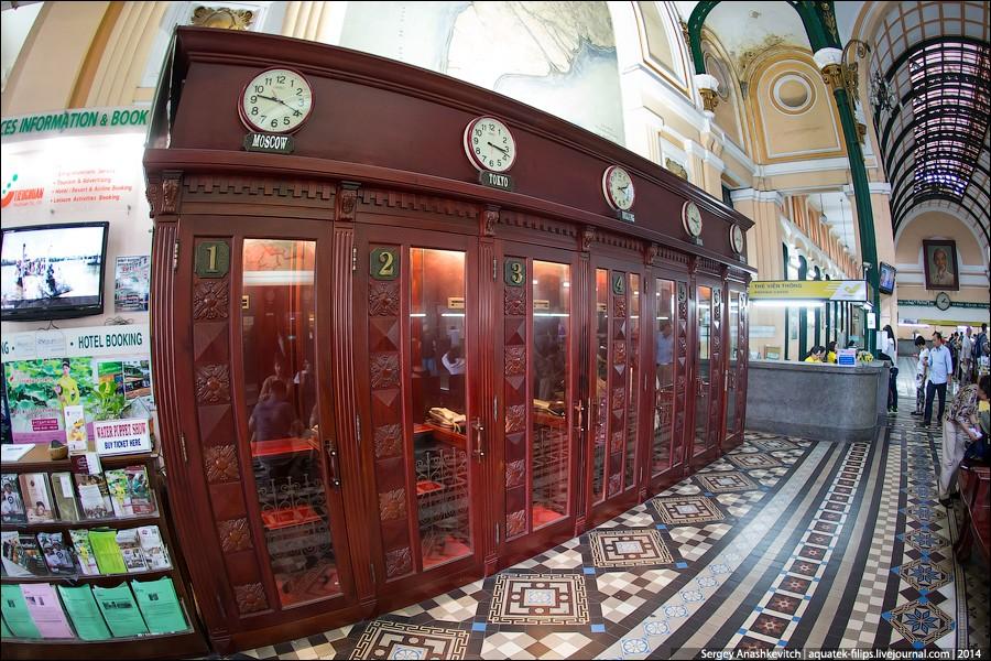 Sajgon-Centr-Zhizn-29-foto