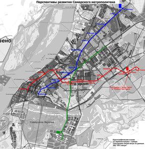Перспективы развития Самарского метрополитена