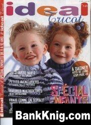 Журнал Ideal Tricot Special Enfants №14 Janvier 2006