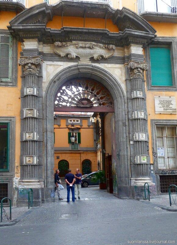 Историческйи центр Неаполя, объекта ЮНЕСКО.